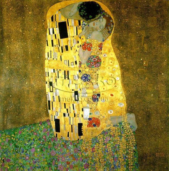 Картина Поцілунок, Густав Клімт  Вінниця