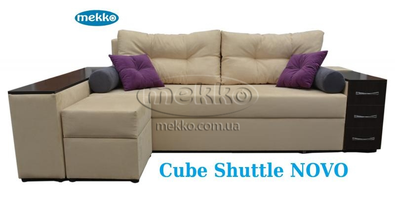 Ортопедичний кутовий диван Cube Shuttle NOVO (Куб Шатл Ново) ф-ка Мекко (2,65*1,65м)  Вінниця-10